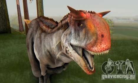 Carnotaurus для GTA San Andreas
