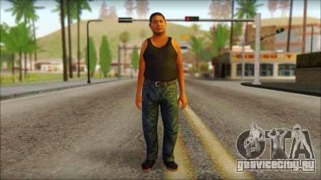 GTA 5 Ped 1 для GTA San Andreas