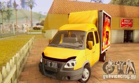 ГАЗель 33023 Godsmack - 1000hp (2014) для GTA San Andreas вид слева