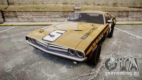 Dodge Challenger 1971 v2.2 PJ6 для GTA 4