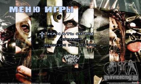 Metal Menu - Slipknot для GTA San Andreas