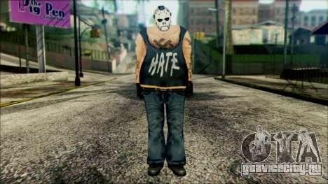 Manhunt Ped 11 для GTA San Andreas