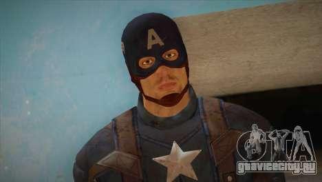 Captain America v1 для GTA San Andreas третий скриншот