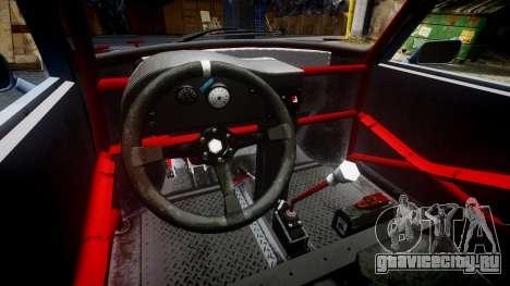 Mini Miglia [Updated] для GTA 4 вид изнутри