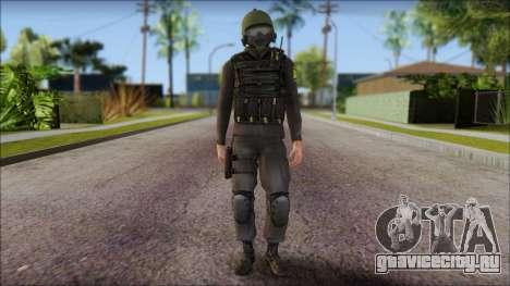 Australian Soldier для GTA San Andreas