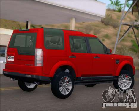 Land Rover Discovery 4 для GTA San Andreas вид сзади
