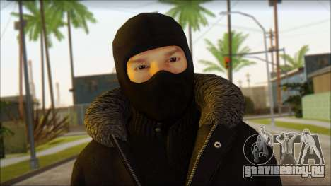 Vandal Euromaidan Style для GTA San Andreas третий скриншот