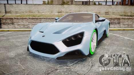 Zenvo ST1 2010 для GTA 4