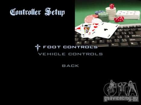 Menu Gambling для GTA San Andreas восьмой скриншот