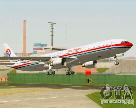 Airbus A330-300 China Eastern Airlines для GTA San Andreas вид снизу