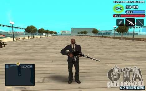 C-HUD by SampHack v10 для GTA San Andreas третий скриншот