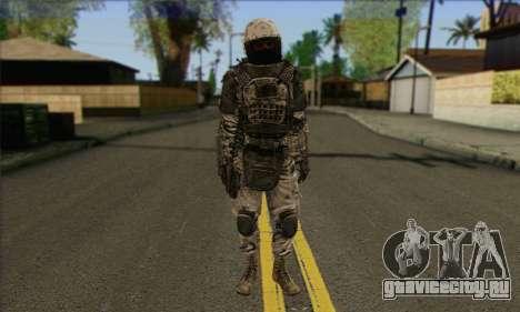 Task Force 141 (CoD: MW 2) Skin 3 для GTA San Andreas