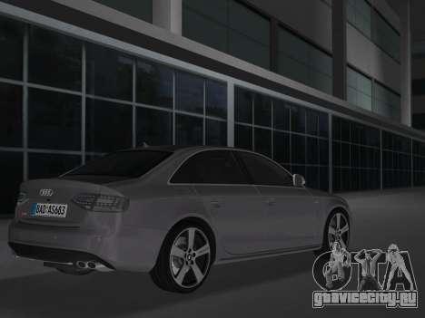 Audi S4 (B8) 2010 - Metallischen для GTA Vice City вид сзади слева