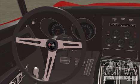 Chevrolet Corvette ZR1 1970 для GTA San Andreas вид сзади слева