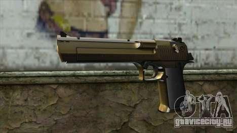 Graffiti Desert Eagle v2 для GTA San Andreas