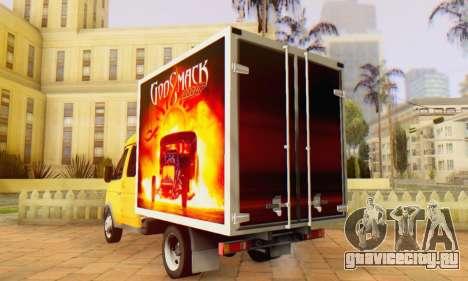 ГАЗель 33023 Godsmack - 1000hp (2014) для GTA San Andreas вид сзади слева
