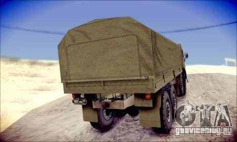 КамАЗ 6350 (АПП) для GTA San Andreas вид сзади