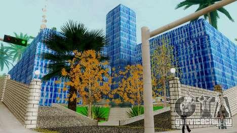 Текстуры скейт-парка и госпиталя в Лос-Сантосе для GTA San Andreas