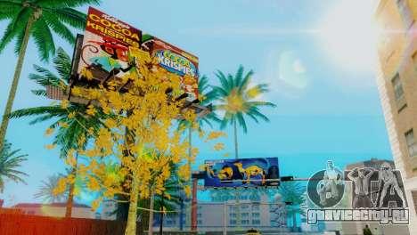 Текстуры скейт-парка и госпиталя в Лос-Сантосе для GTA San Andreas четвёртый скриншот