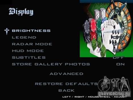 Menu Gambling для GTA San Andreas девятый скриншот