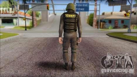 Australian Soldier для GTA San Andreas второй скриншот