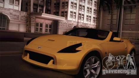 Nissan 370Z Roadster для GTA San Andreas