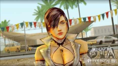 Reiko для GTA San Andreas третий скриншот