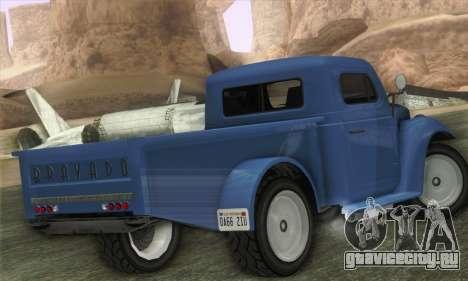 Bravado Duneloader Classic 1.0 (IVF) для GTA San Andreas вид слева
