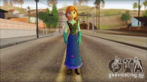 Princess Anna (Frozen) для GTA San Andreas