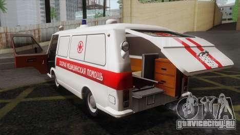 РАФ 22031 Латвия - Скорая Медицинская Помощь для GTA San Andreas вид сбоку