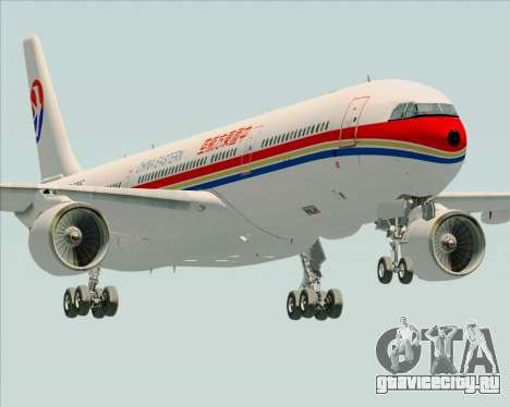 Airbus A330-300 China Eastern Airlines для GTA San Andreas