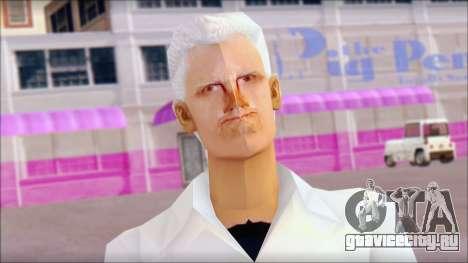 Doc with Radiation Protection Suit для GTA San Andreas третий скриншот