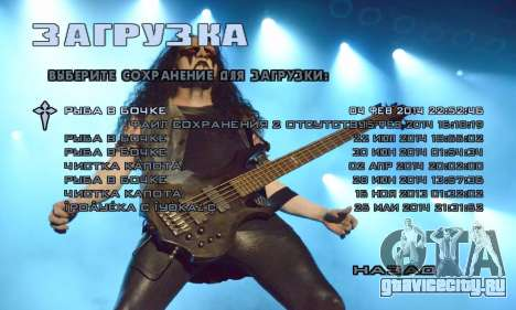 Metal Menu - Immortal (Live) для GTA San Andreas второй скриншот