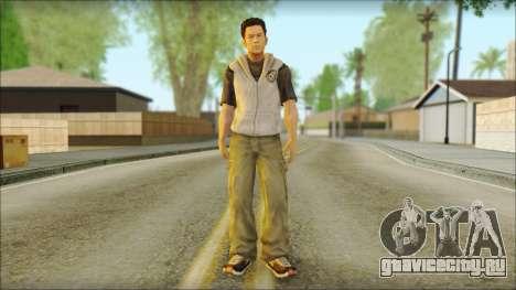 Iceman Street v2 для GTA San Andreas