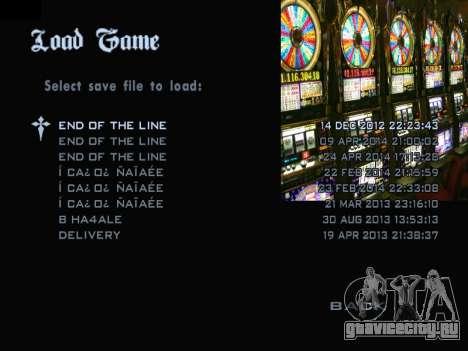 Menu Gambling для GTA San Andreas третий скриншот