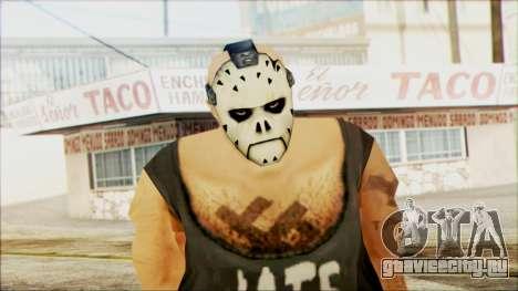 Manhunt Ped 11 для GTA San Andreas третий скриншот