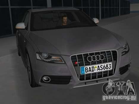 Audi S4 (B8) 2010 - Metallischen для GTA Vice City вид изнутри