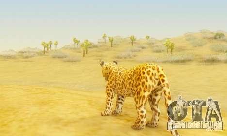 Leopard (Mammal) для GTA San Andreas третий скриншот