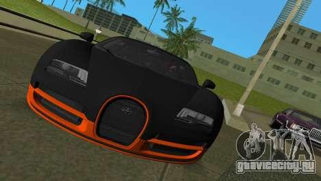 Bugatti Veyron Super Sport для GTA Vice City вид слева