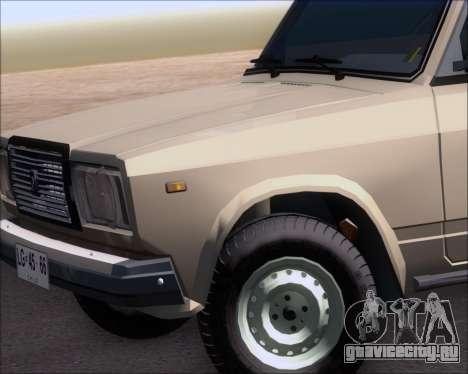 LADA 2107 для GTA San Andreas