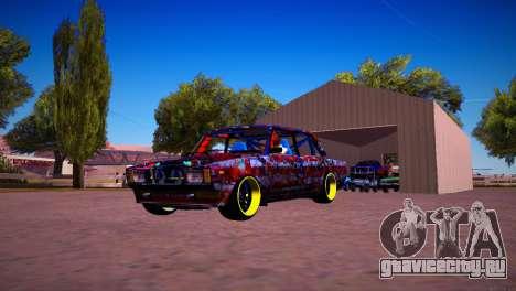 ВАЗ 2105 Drift для GTA San Andreas