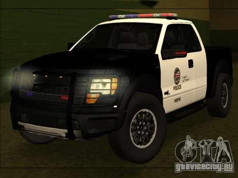 LAPD Ford F-150 Raptor для GTA San Andreas