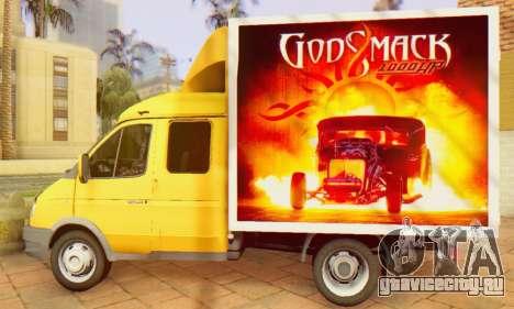 ГАЗель 33023 Godsmack - 1000hp (2014) для GTA San Andreas вид справа