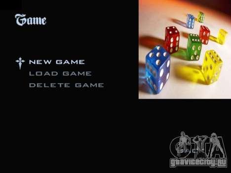 Menu Gambling для GTA San Andreas второй скриншот