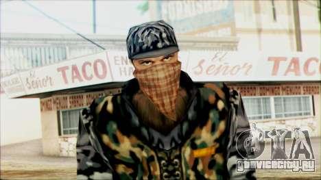 Manhunt Ped 21 для GTA San Andreas третий скриншот