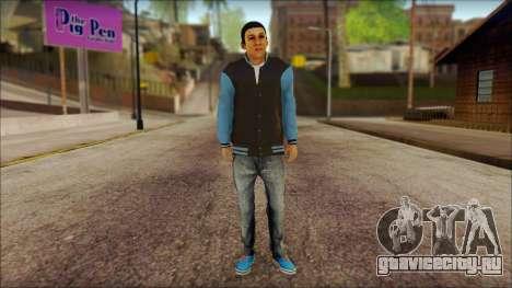 Los Aztecas Gang Skin v2 для GTA San Andreas