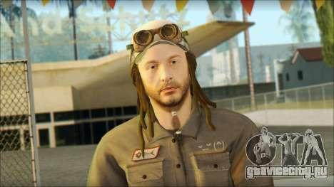 Watch Dods T-Bone для GTA San Andreas третий скриншот