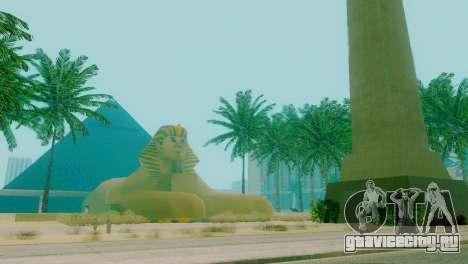 Новые текстуры пирамиды в Лас-Вентурасе для GTA San Andreas второй скриншот