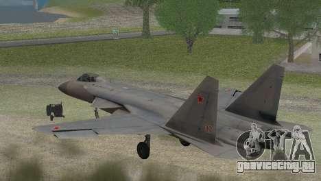 Sukhoi SU-47 Berkut from H.A.W.X. 2 Stealth Skin для GTA San Andreas вид слева