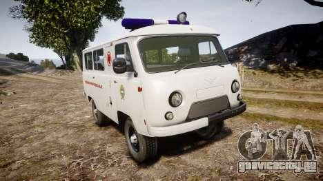 УАЗ-39629 скорая помощь Венгрии для GTA 4